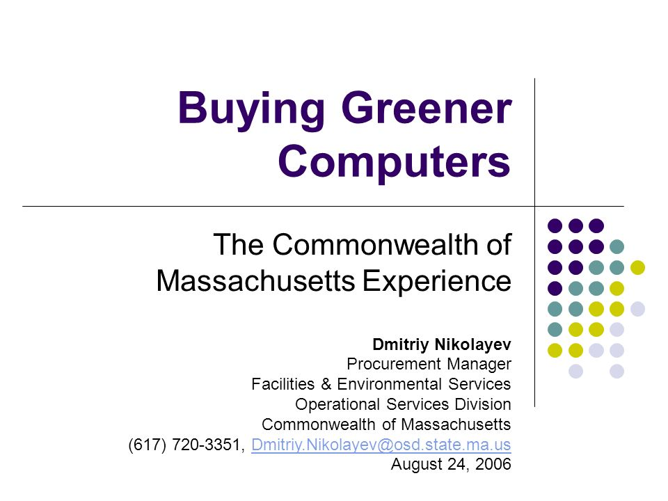 Buying Greener Computers