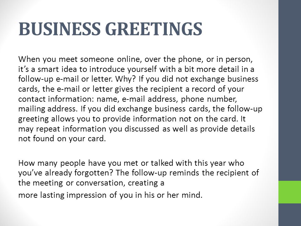 Networking Business Letters