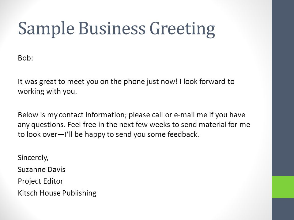 Sample Business Greeting  Greeting Email Sample