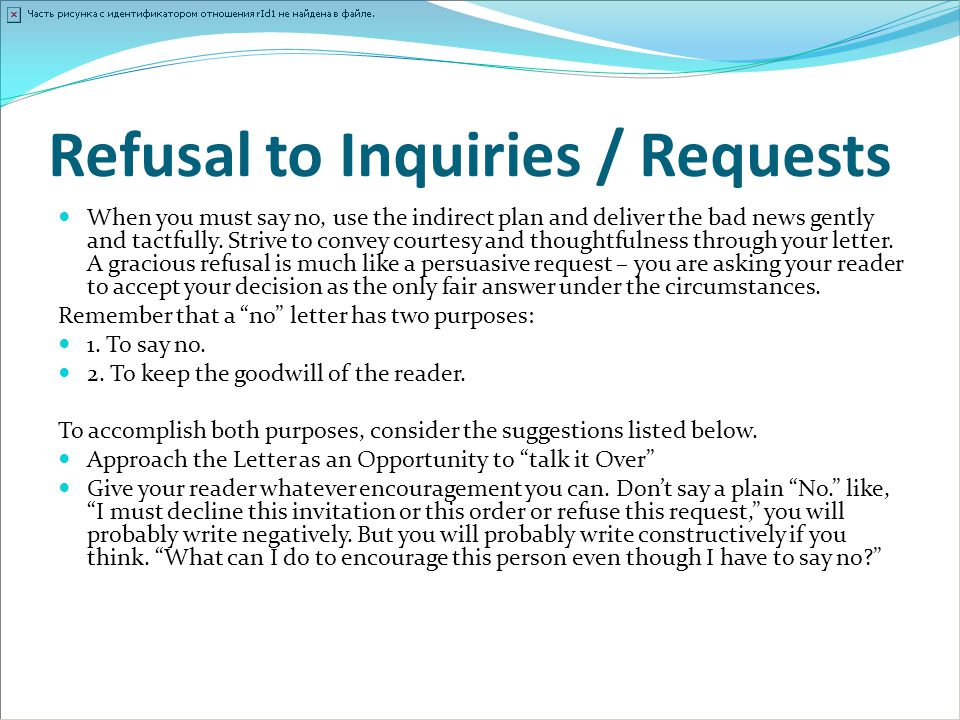 Refusal to Inquiries / Requests