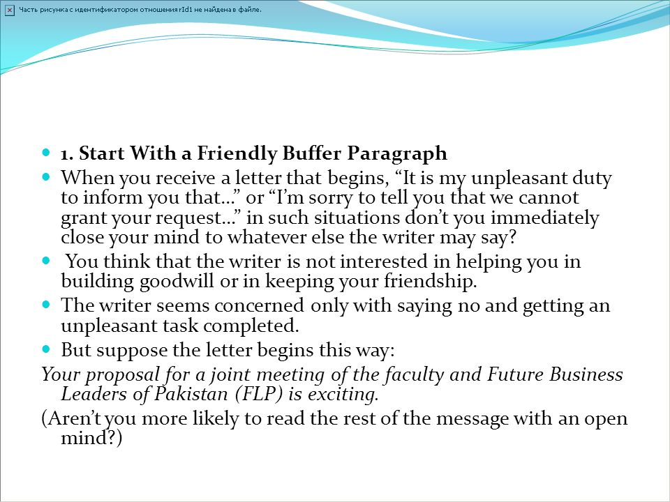 1. Start With a Friendly Buffer Paragraph