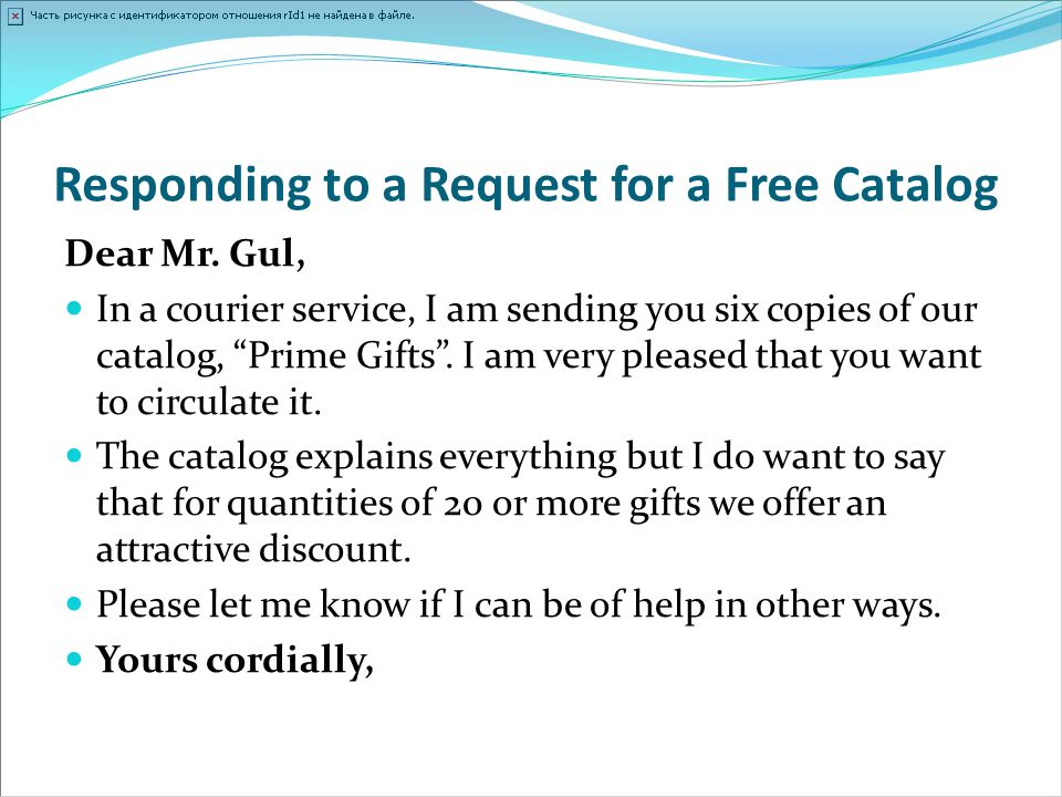 Responding to a Request for a Free Catalog