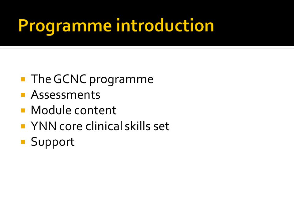 Programme introduction