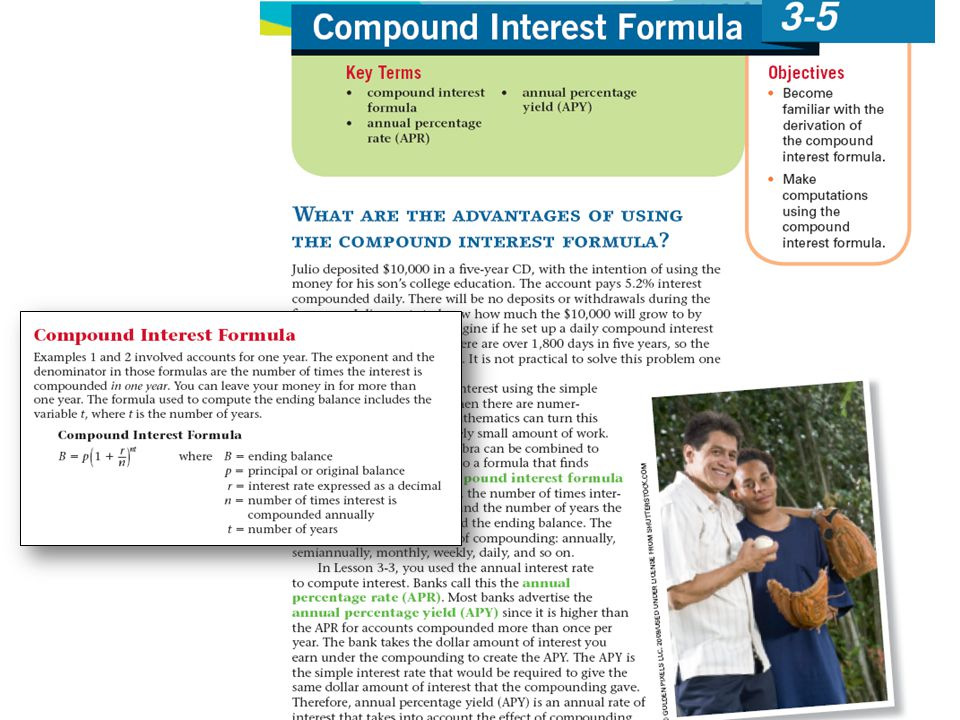 In the next section the students will make computations using the compound interest formula.