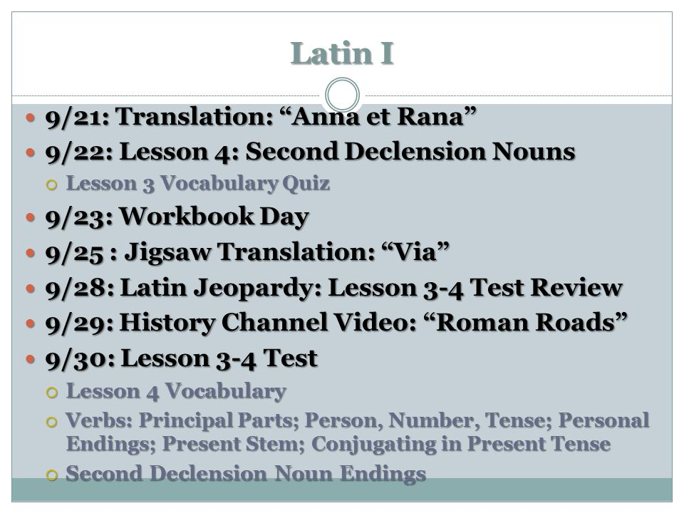 Latin I 9/21: Translation: Anna et Rana