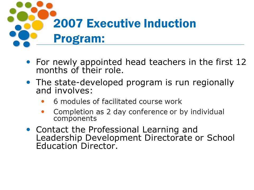 2007 Executive Induction Program: