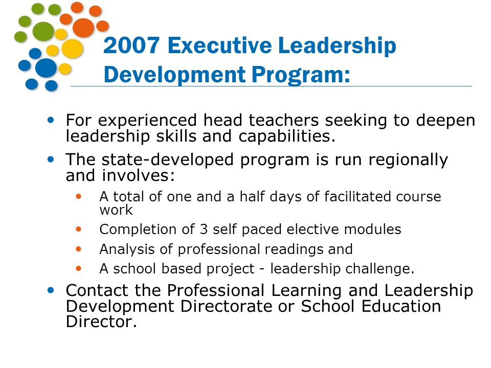 2007 Executive Leadership Development Program: