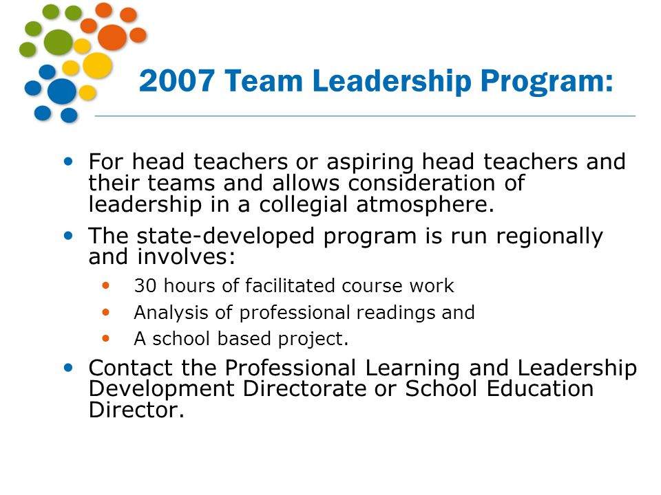 2007 Team Leadership Program:
