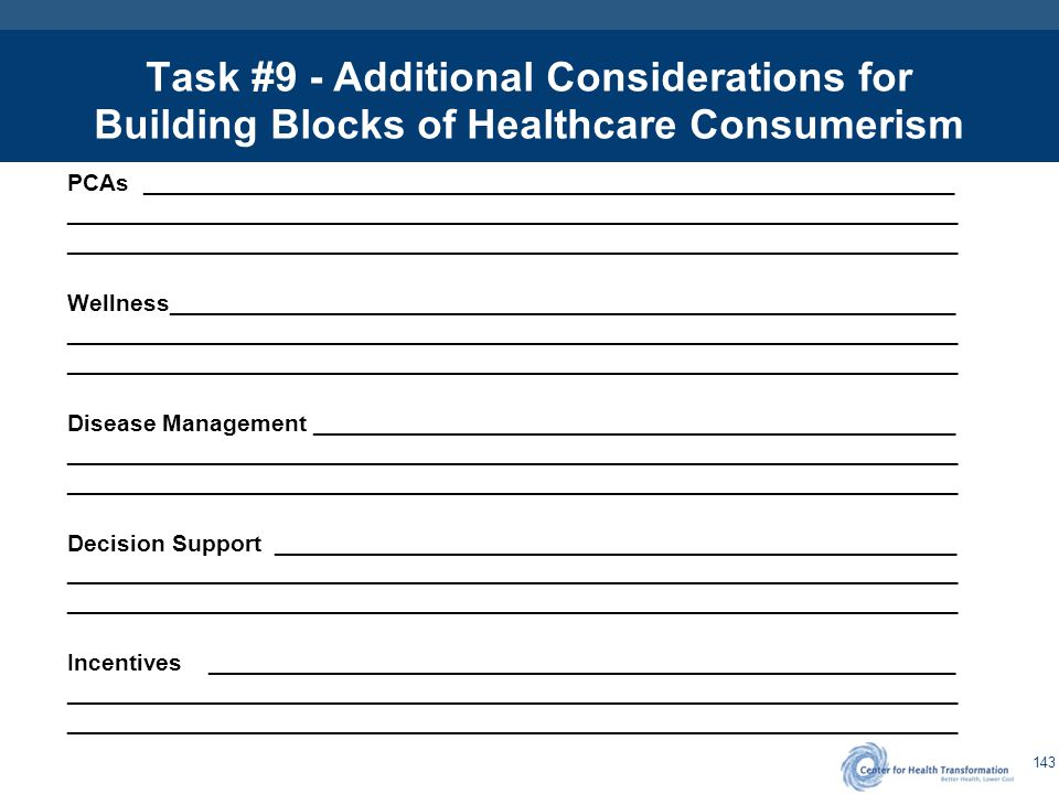 Task #10 – Create/Design Basic Framework of MSFT Consumerism Options