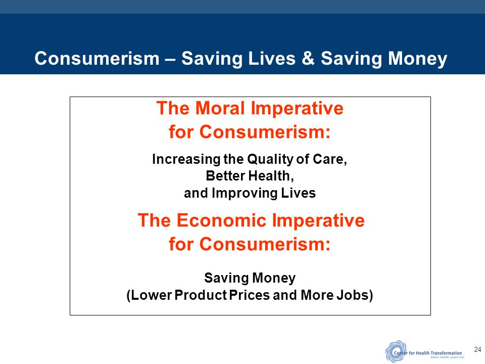 Objectives Of Consumerism