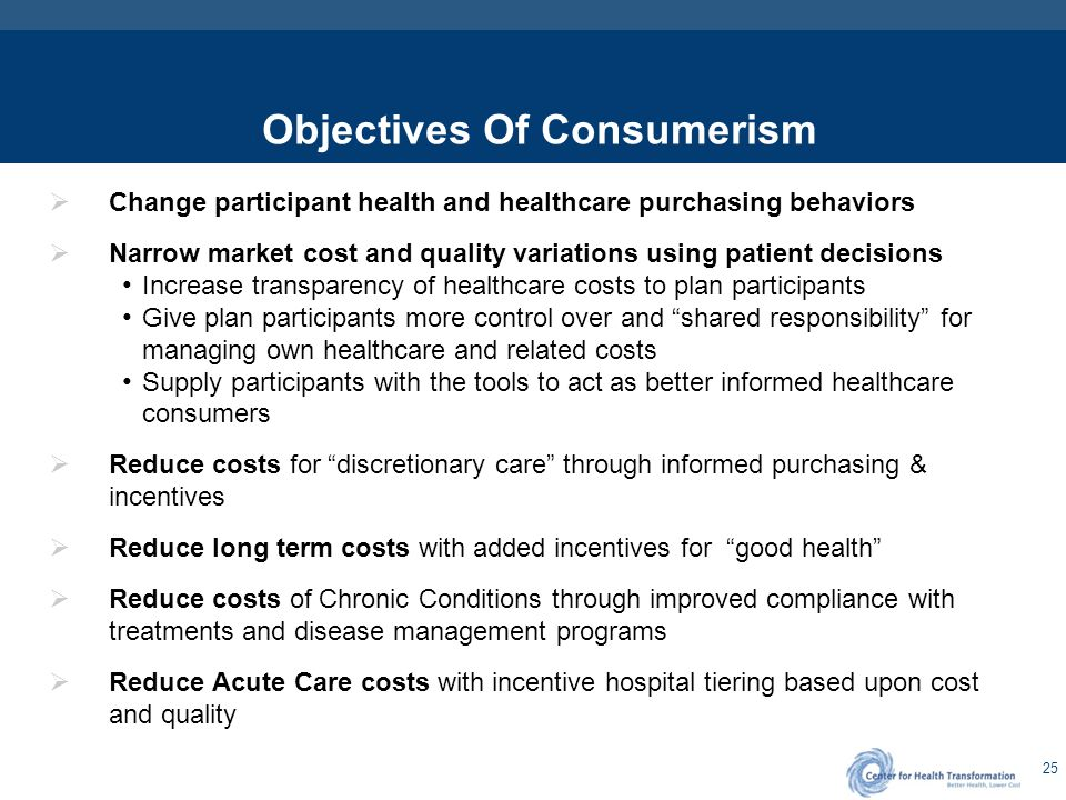 Basic Requirements for Successful Healthcare Consumerism