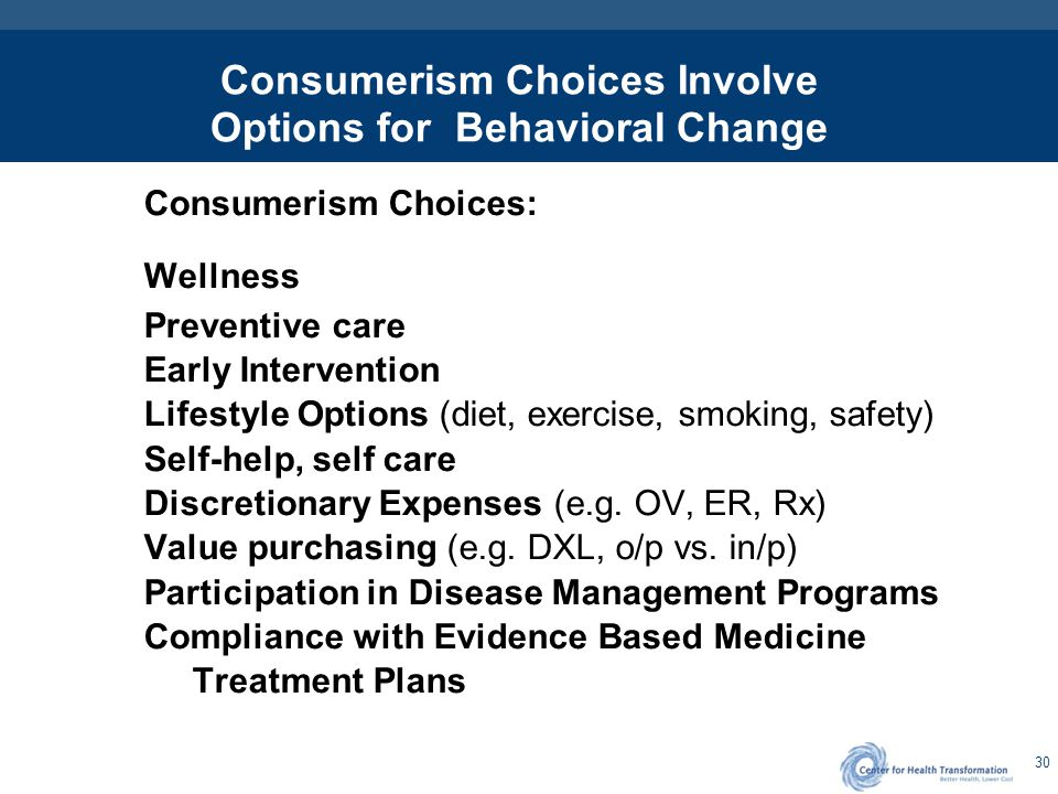 Consumerism – Much Broader than HDHP & Consumer-Driven Healthcare