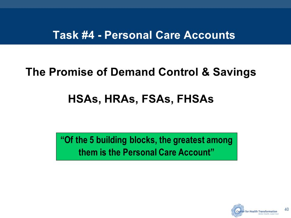 HSAs and HRAs - Two Very Different Accounts to Support Consumerism