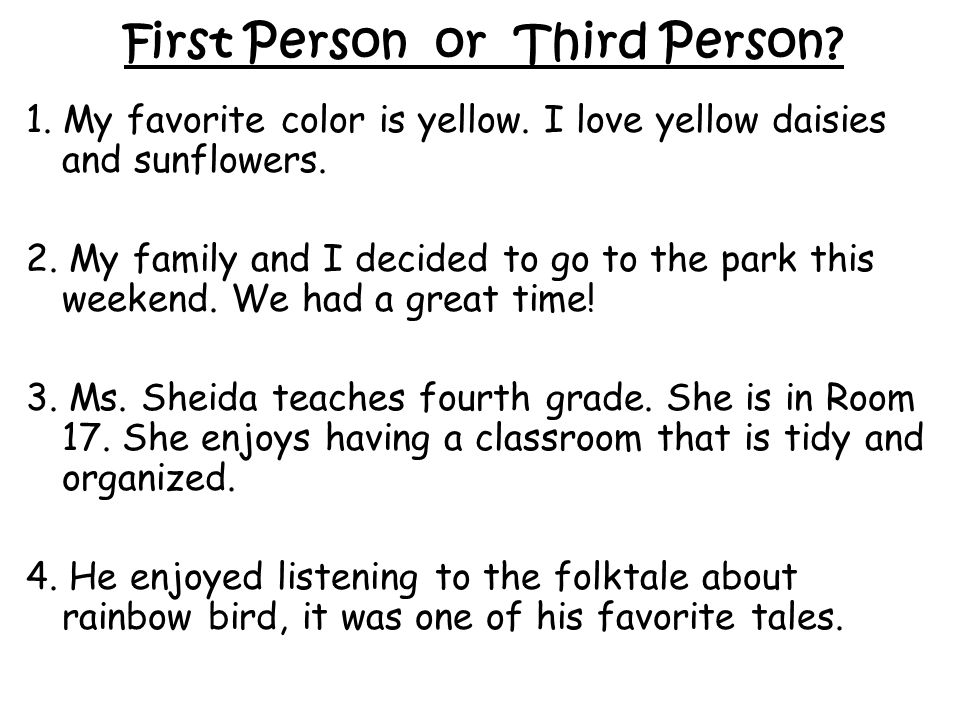 First Person or Third Person