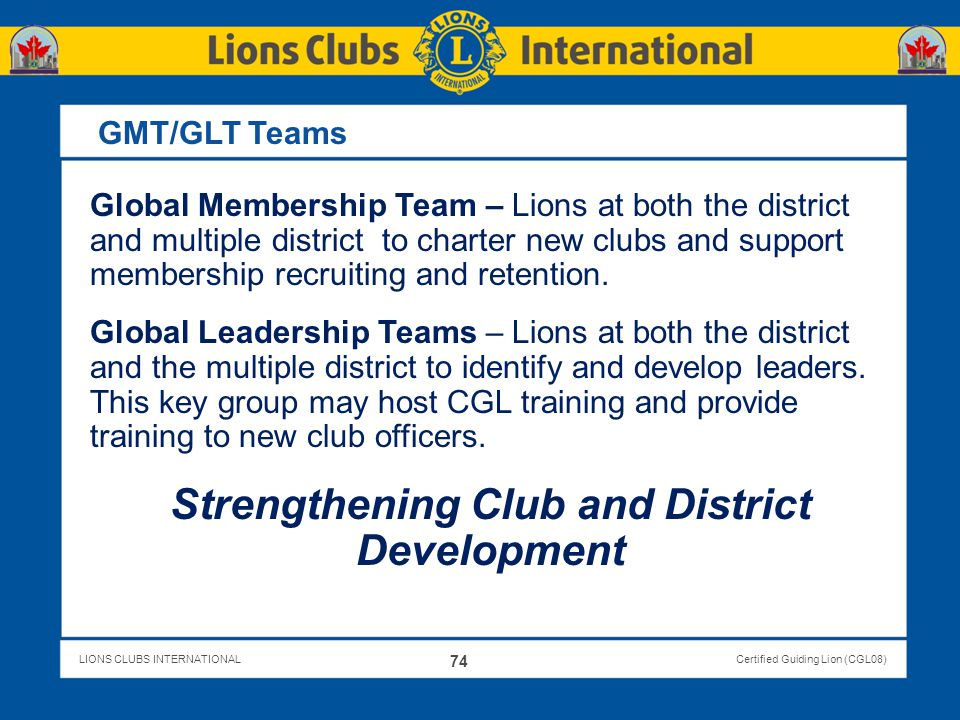 Strengthening Club and District Development