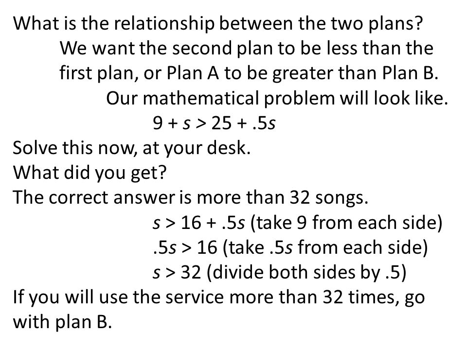 What is the relationship between the two plans