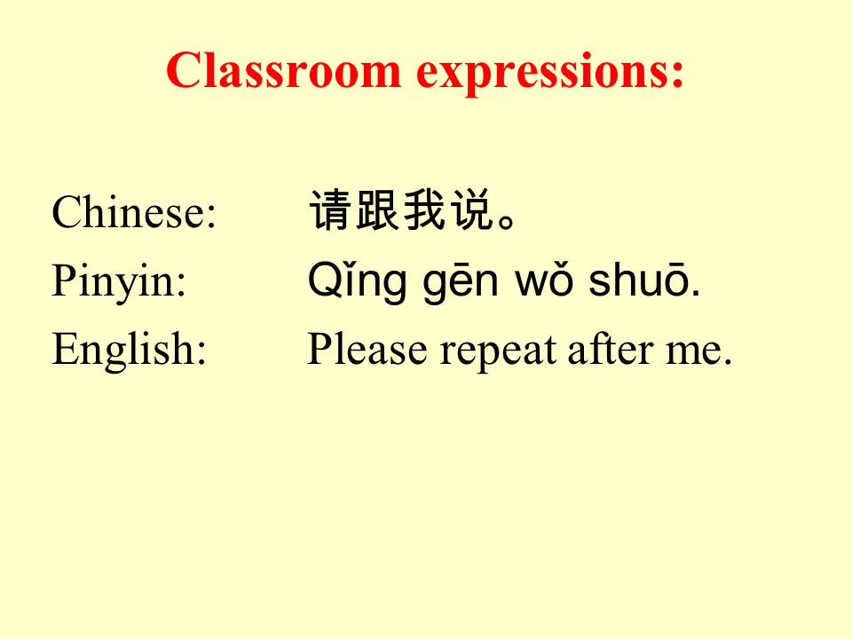 Classroom expressions: