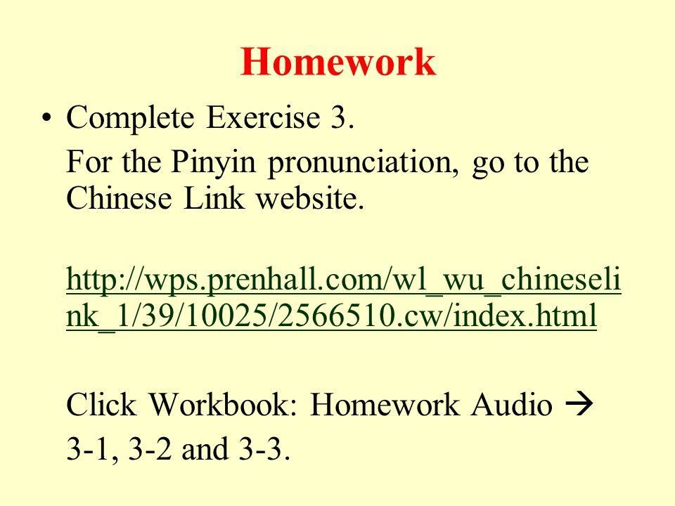 Homework Complete Exercise 3.