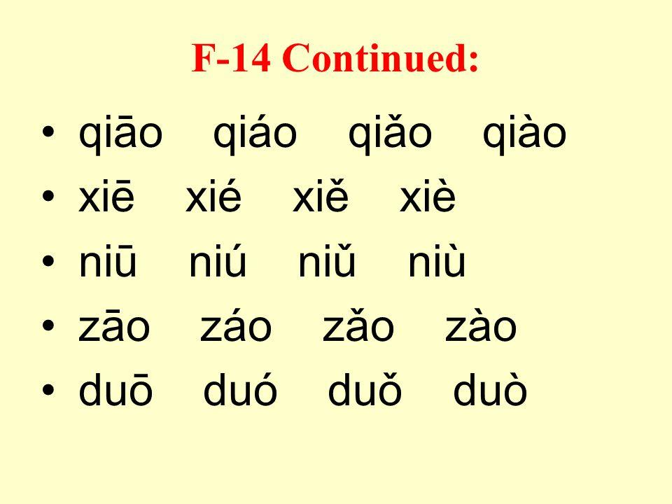 qiāo qiáo qiǎo qiào xiē xié xiě xiè niū niú niǔ niù zāo záo zǎo zào