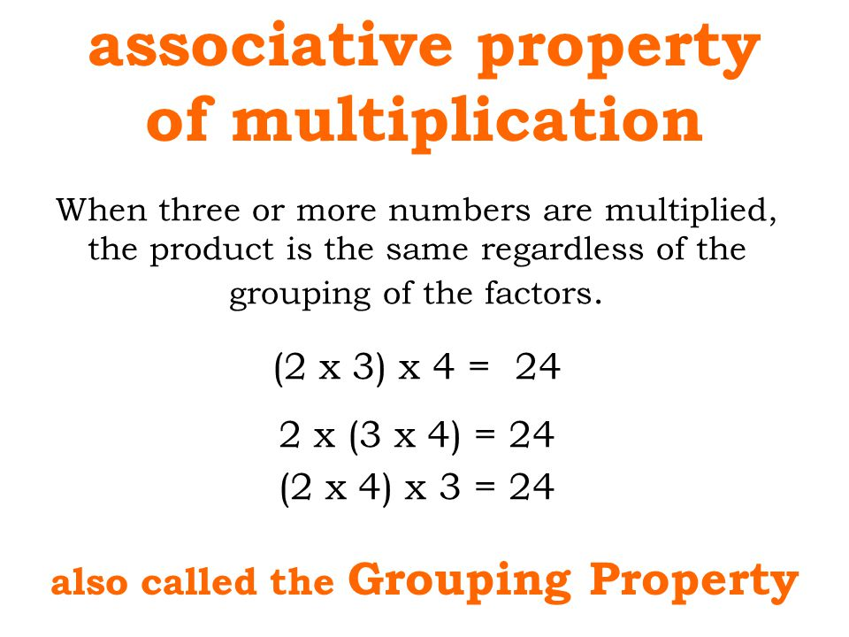 also called the Grouping Property