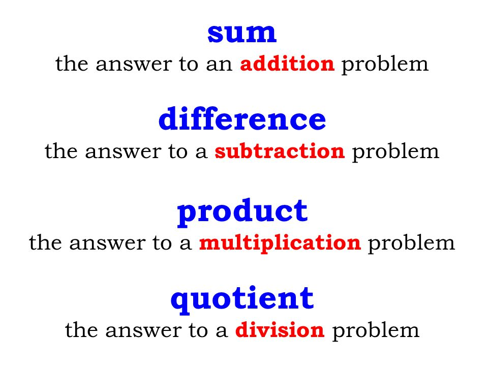 sum difference product quotient