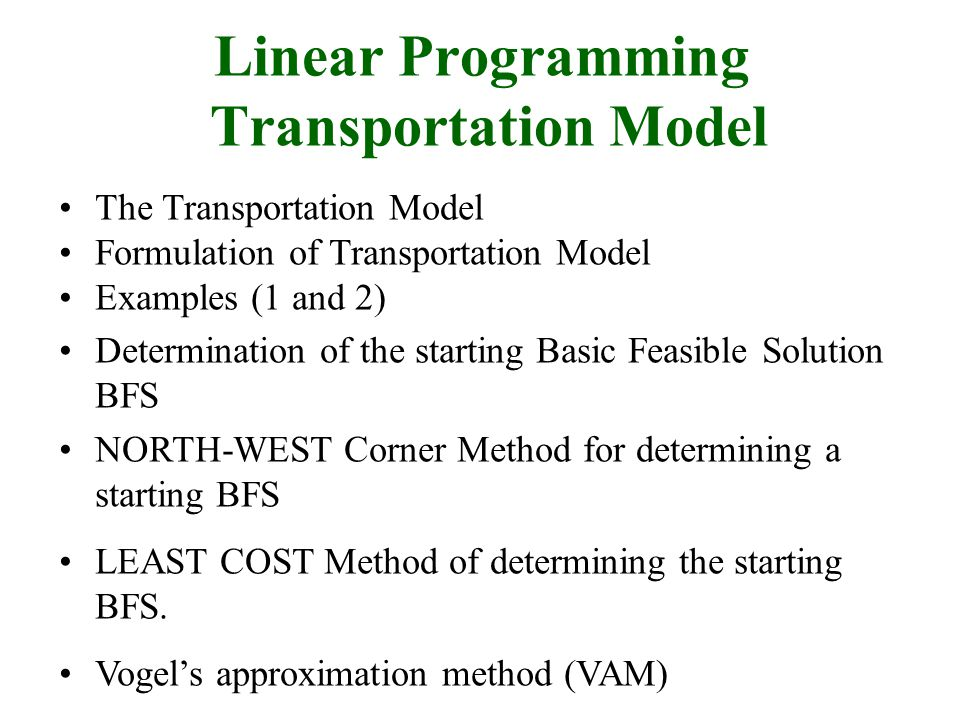 Linear Programming Transportation Model