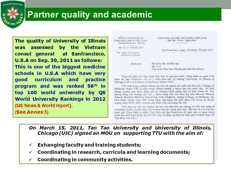 Partner quality and academic