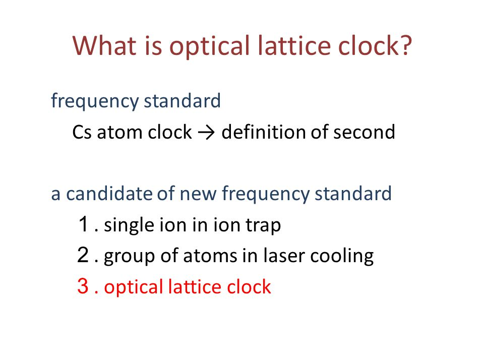 What is optical lattice clock
