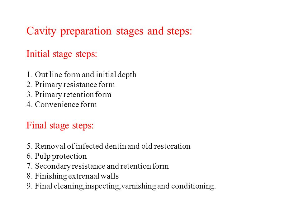Cavity preparation stages and steps: Initial stage steps: 1