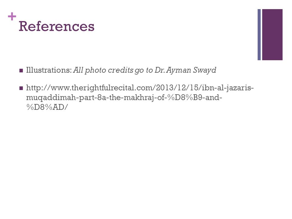 References Illustrations: All photo credits go to Dr. Ayman Swayd