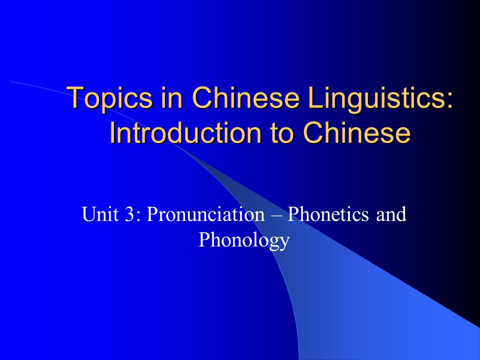 Topics in Chinese Linguistics: Introduction to Chinese