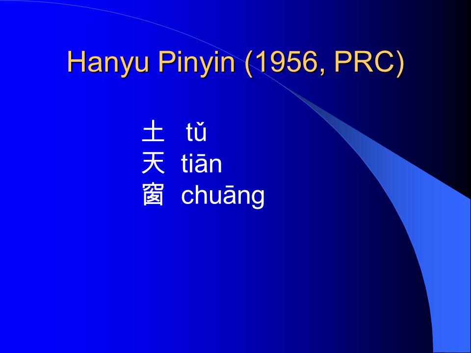 Hanyu Pinyin (1956, PRC) 土 tǔ 天 tiān 窗 chuāng