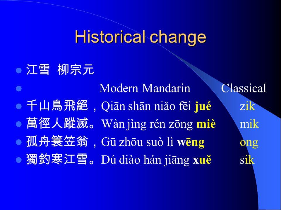Historical change 江雪 柳宗元 Modern Mandarin Classical