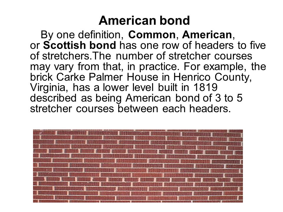 American bond