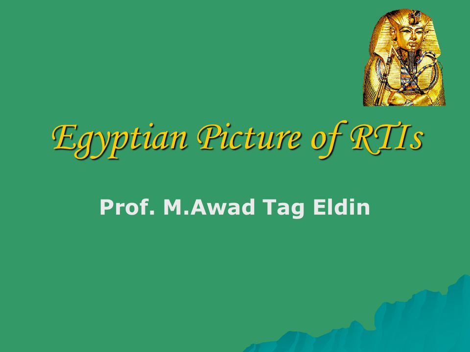 Egyptian Picture of RTIs