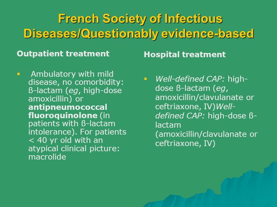 French Society of Infectious Diseases/Questionably evidence-based