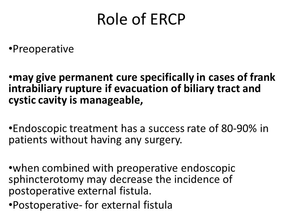 Role of ERCP Preoperative