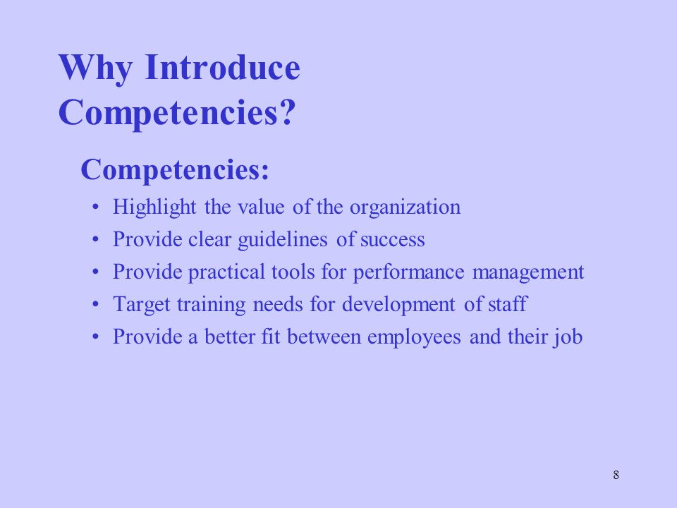 Why Introduce Competencies