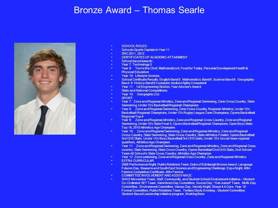 Bronze Award – Thomas Searle