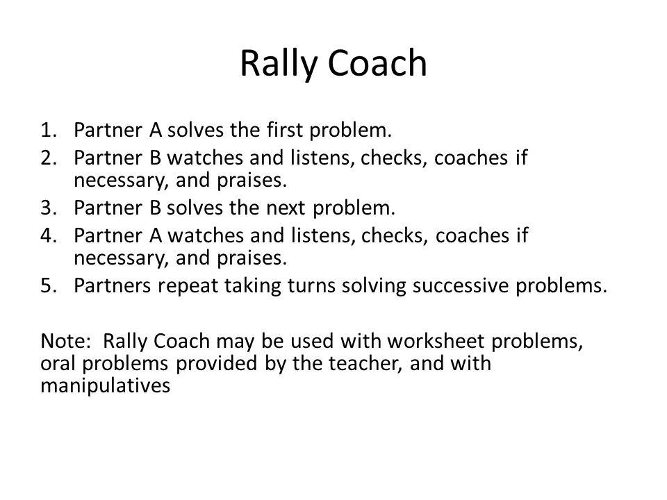 Rally Coach Partner A solves the first problem.