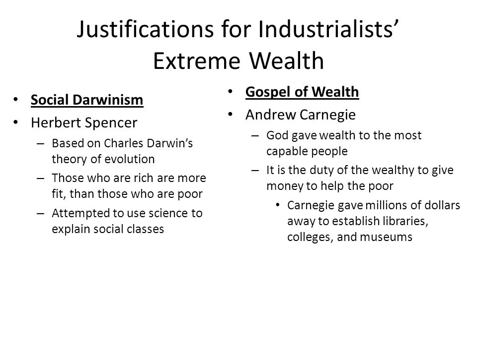 Justifications for Industrialists' Extreme Wealth