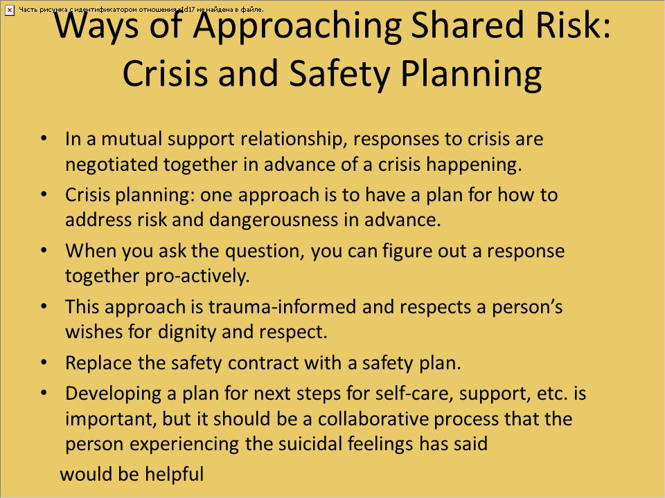 Ways of Approaching Shared Risk: Crisis and Safety Planning