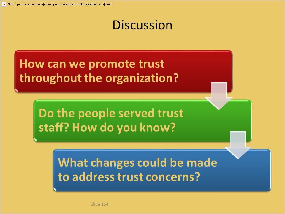 Discussion How can we promote trust throughout the organization