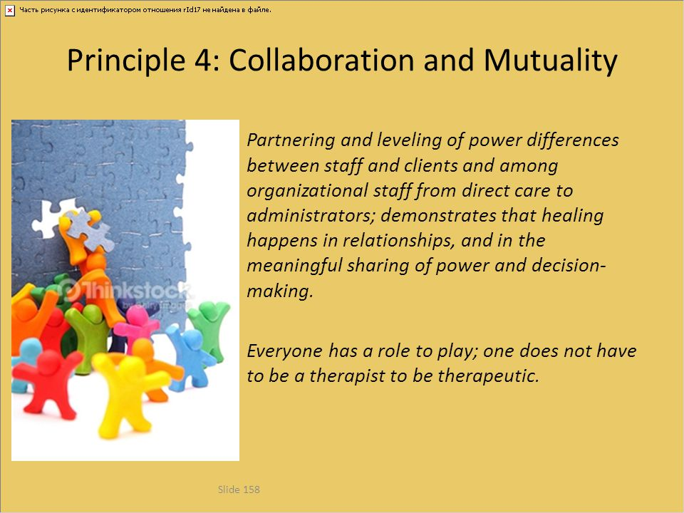 Principle 4: Collaboration and Mutuality
