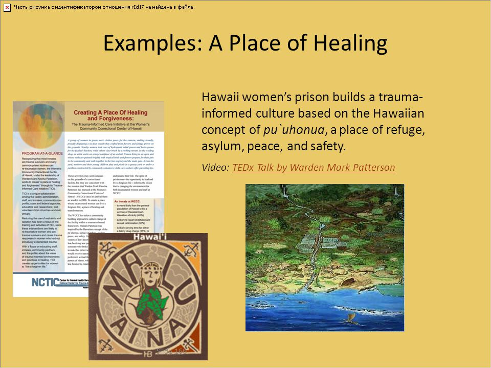 Examples: A Place of Healing