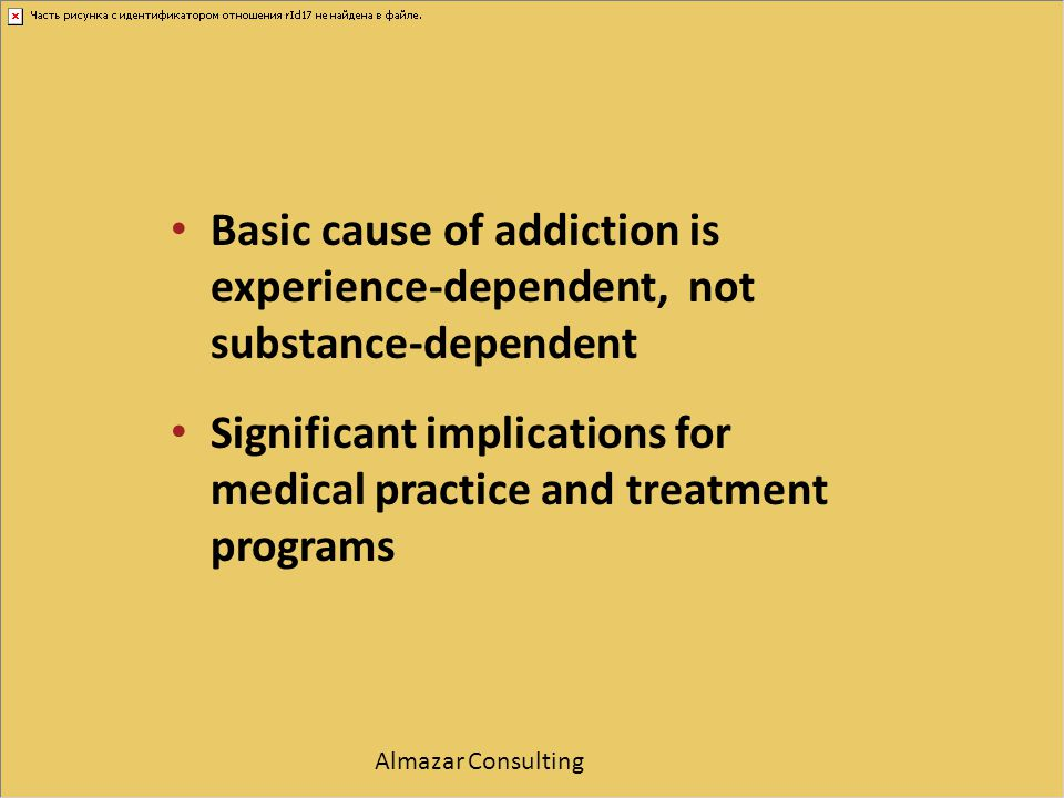 Significant implications for medical practice and treatment programs