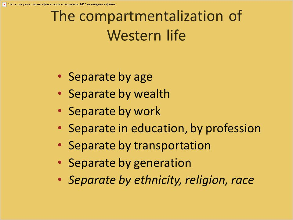 The compartmentalization of Western life