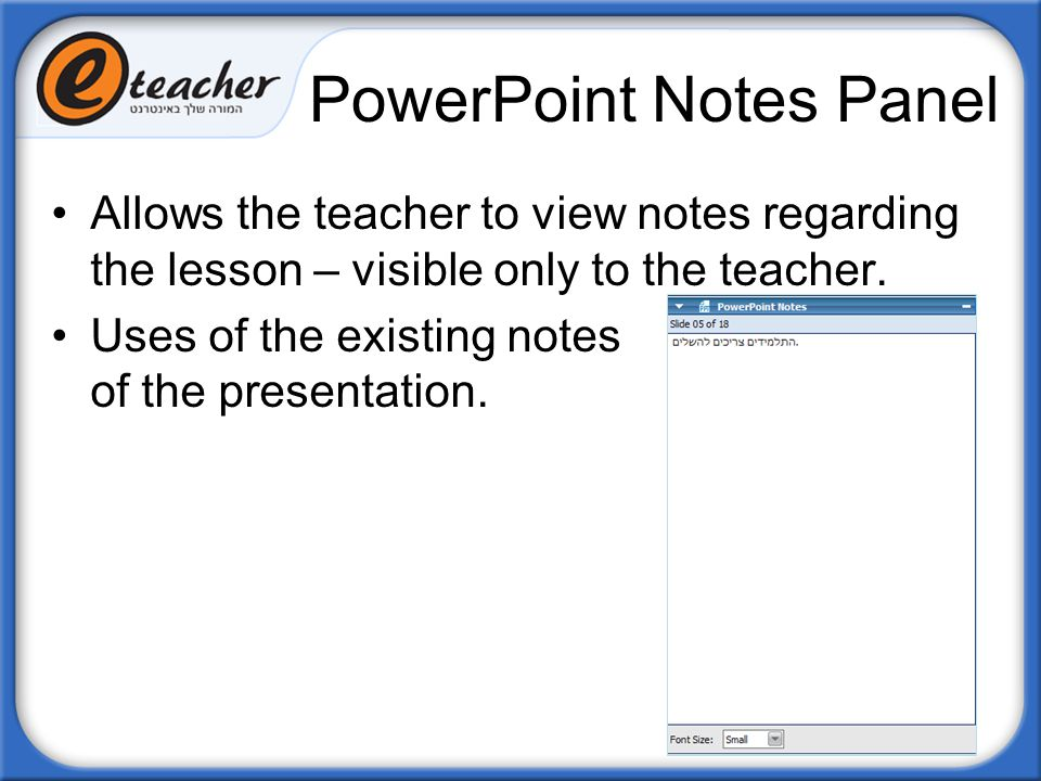 PowerPoint Notes Panel