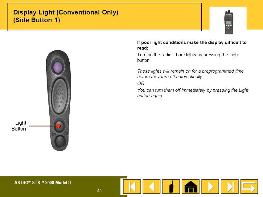 Display Light (Conventional Only) (Side Button 1)