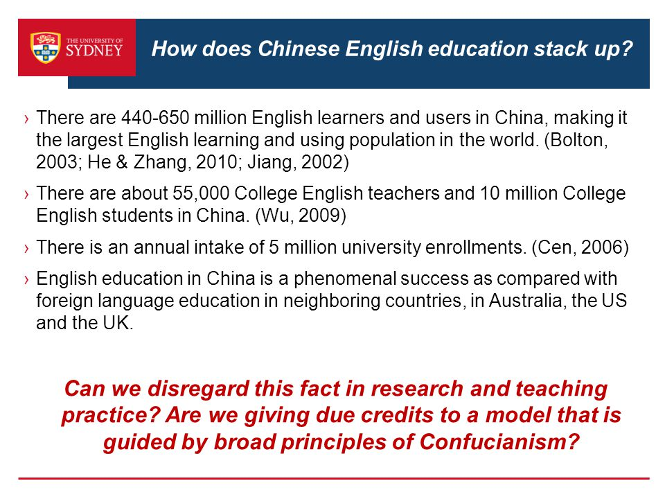 How does Chinese English education stack up